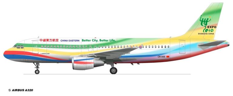 A320-FLURRY2c