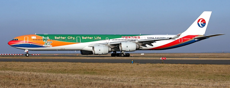 china eastern livery 2010
